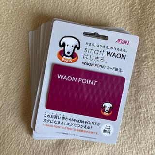 イオン(AEON)のWAONポイントカード 台紙付き 15枚(ショッピング)