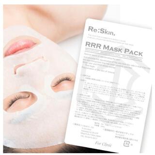 RRRマスクパック 5枚セット フラーレン しみ くすみ たるみ 保湿(パック/フェイスマスク)