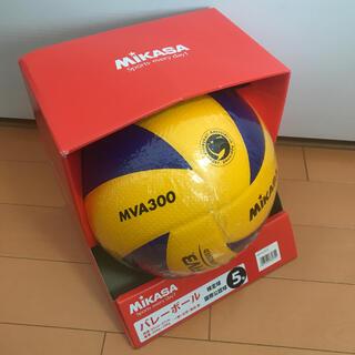 MIKASA - ⭐︎新品未使用 ミカサ バレーボール 5号球 MVA300 検定球 送料込