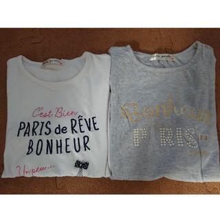 ポンポネット(pom ponette)の★☆ポンポネット Tシャツ 二枚140 150☆★(Tシャツ/カットソー)