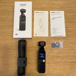 dji OSMO Pocket 本体(箱付属)(コンパクトデジタルカメラ)