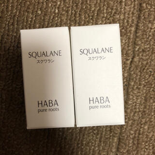 ハーバー(HABA)のHABA ハーバー 高品位スクワラン(15ml)*2本 (オイル/美容液)