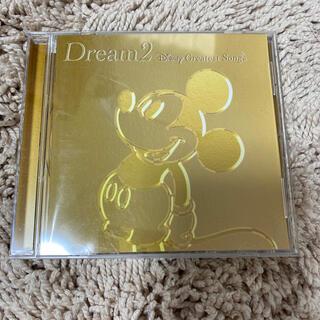 ディズニー(Disney)のディズニー♡結婚式♡CD(クラシック)