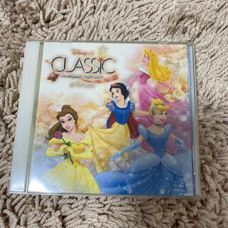 ディズニー(Disney)のディズニー♡CD♡結婚式(クラシック)