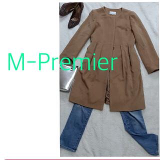 M-premier - エムプルミエ M-Premier ノーカラーコート