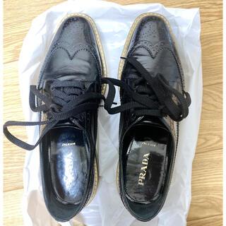 プラダ(PRADA)のPRADA プラダ エスパドリーユ 革靴 黒 ダービーシューズ(ローファー/革靴)