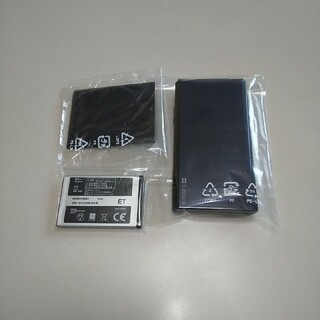 ソフトバンク(Softbank)の740SC SIMロック解除済   黒色(携帯電話本体)