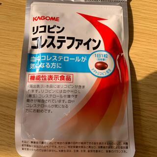 カゴメ(KAGOME)のKAGOME  リコピンコレステファイン(その他)