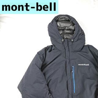 モンベル(mont bell)のmont-bell モンベル ビッグサイズ リバーシブル ダウン コロラドコート(ダウンジャケット)