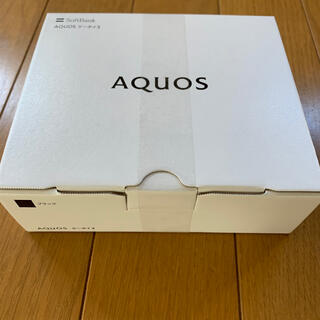 AQUOS - AQUOS ケータイ3  アクオスケータイ3  新品未開封