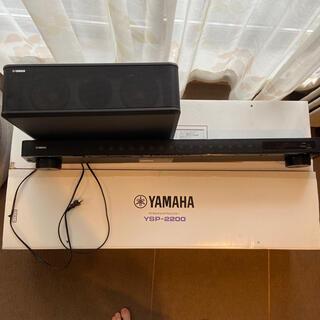ヤマハ - YAMAHA YSP-2200 中古品 送料無料 特段不具合なし