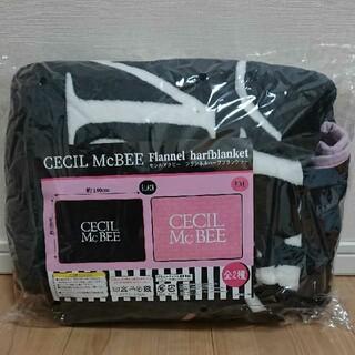 セシルマクビー(CECIL McBEE)のセシルマクビー フランネルハーフ(毛布)