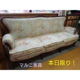 マルニ家具ソファー