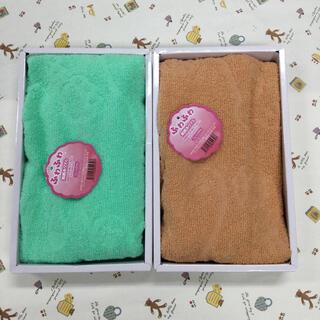 フェイスタオル  無撚糸タオル 2枚セット(タオル/バス用品)