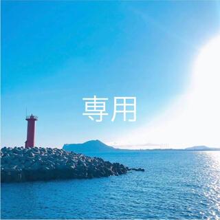 ボウダンショウネンダン(防弾少年団(BTS))の専用(アイドルグッズ)