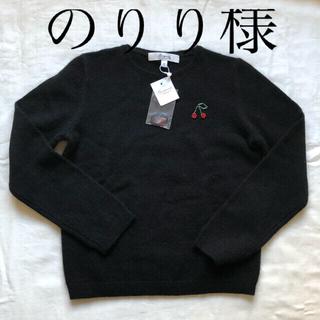 ボンポワン(Bonpoint)のセーター(ニット)