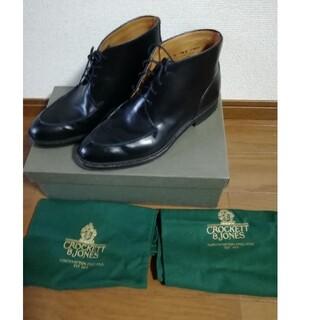 クロケットアンドジョーンズ(Crockett&Jones)の靴磨き職人famny 様クロケット×ポール・スミス別注チャッカブーツ 7.5E黒(ブーツ)