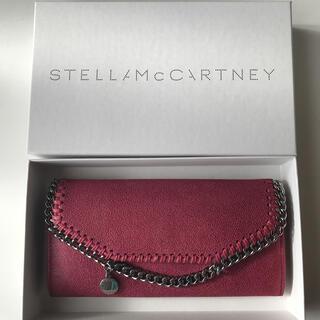 ステラマッカートニー(Stella McCartney)の美品❤️ステラマッカートニー長財布(財布)