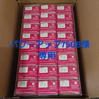 モリナガセイカ(森永製菓)のパワーアップ7508様専用おいしいコラーゲンドリンク ピーチ味 24本(その他)