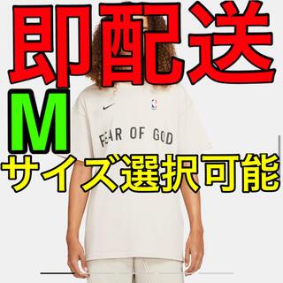 フィアオブゴッド(FEAR OF GOD)の【即配】Nike fear of god Tシャツ セイル M 新品(Tシャツ/カットソー(半袖/袖なし))