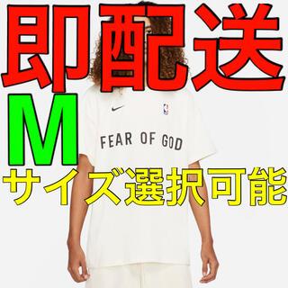 フィアオブゴッド(FEAR OF GOD)の【即配】Nike fear of god Tシャツ ホワイト M White(Tシャツ/カットソー(半袖/袖なし))