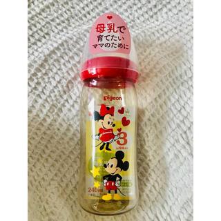 新品未開封品未使用品ピジョン母乳実感哺乳瓶240mlディズニー