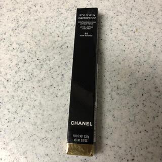 シャネル(CHANEL)の新品 CHANEL スティロユーウォータープルーフアイライナーペンシル (アイライナー)