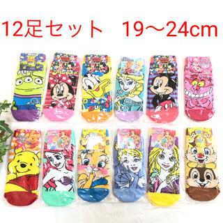 Disney - ディズニーオールスター靴下12組 ミッキーフレンズ エルサ アリエル