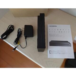 IODATA - IOデータ 8TB 外付けハードディスク HDCZ-UTL8K/E USB3.0