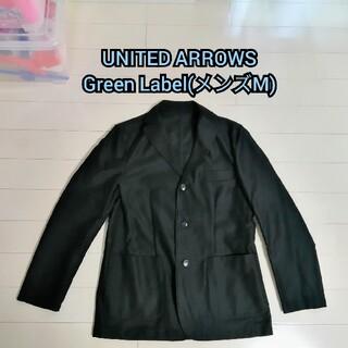 グリーンレーベルリラクシング(green label relaxing)のジャケット(UNITED ARROWS Green Label、メンズL)(テーラードジャケット)