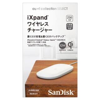 サンディスク(SanDisk)のiXpand(R) ワイヤレスチャージャー 256GB(バッテリー/充電器)