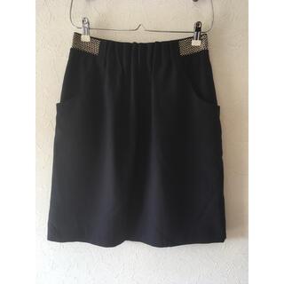 グリーンレーベルリラクシング スカート ネイビー 38(ひざ丈スカート)