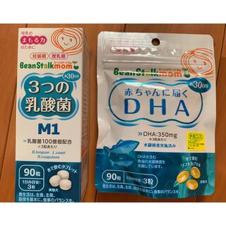 オオツカセイヤク(大塚製薬)のビーンスターク DHA&3つの乳酸菌(その他)