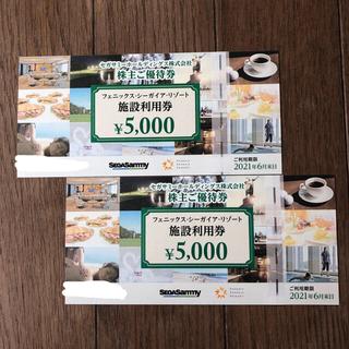 セガ(SEGA)のセガサミー 株主優待券(宿泊券)