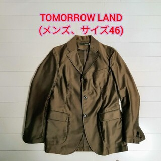 TOMORROWLAND - ジャケット(TOMORROW LAND、メンズ、サイズ46)