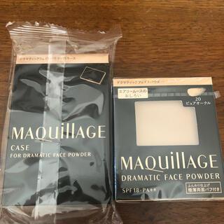 MAQuillAGE - マキアージュドラマティックフェイスパウダー セット