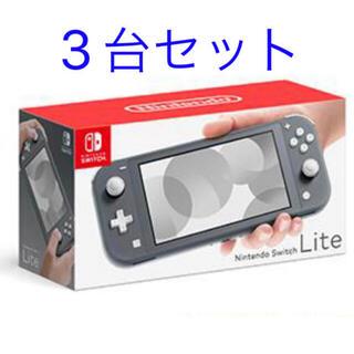 Nintendo Switch Lite   グレー   3台(家庭用ゲーム機本体)