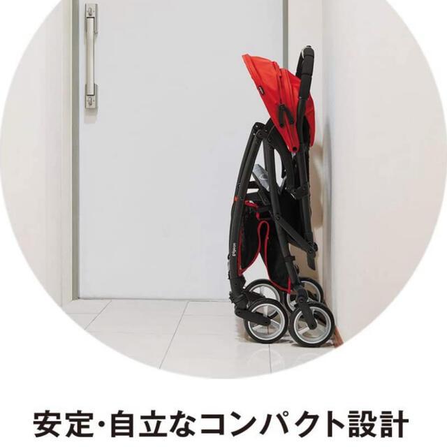 Pigeon(ピジョン)の新品未使用 ピジョン  ビングル ベビーカー キッズ/ベビー/マタニティの外出/移動用品(ベビーカー/バギー)の商品写真
