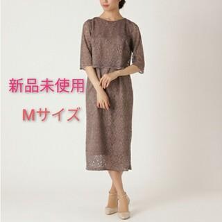 エメ(AIMER)の新品未使用 エメ ドレス AIMER ワンピース(ミディアムドレス)