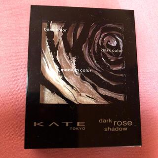 ケイト(KATE)のケイト ダークローズシャドウPU-1(アイシャドウ)