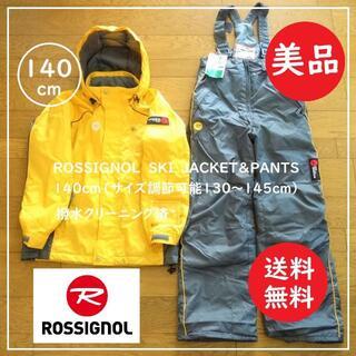 ROSSIGNOL - 送料込 クリ済 美品★ロシニョール スキーウエア上下 140cm サイズ調整可