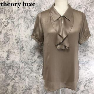 Theory luxe - セオリーリュクス フリルリボンタイ 半袖カットソー ブラウス サイズ38 M