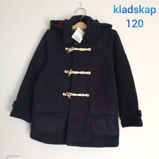 kladskap - 新品 クレードスコープ 120