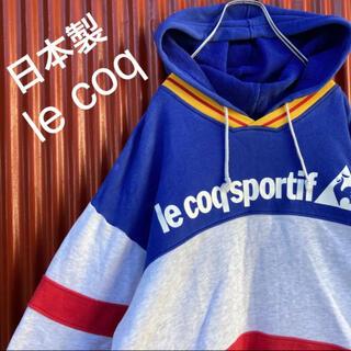 ルコックスポルティフ(le coq sportif)の☆日本製☆ルコック☆ビッグロゴ☆好配色☆プルオーバーパーカー(パーカー)