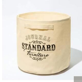 ジャーナルスタンダード(JOURNAL STANDARD)のGLOW 11月号付録 バケツ型収納ケースジャーナルスタンダードファニチャー (ケース/ボックス)