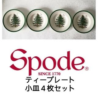 新品☆スポード クリスマスツリー プレート4枚セット(食器)