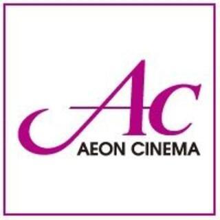 AEON - イオンシネマ鑑賞券(ACチケット)2枚組  ~4/30