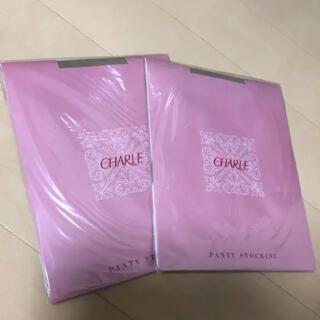シャルレ - 新品 シャルレ CHARLE ストッキング サポート ローチベージュ 2点セット
