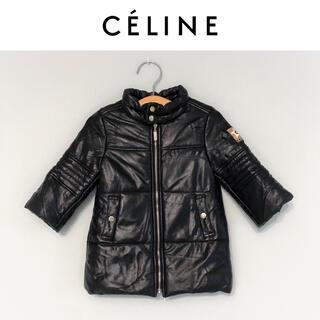セリーヌ(celine)のCELINE◆ブラック 中綿 コート ダウンジャケット アウター ジップ 正規品(ジャケット/上着)