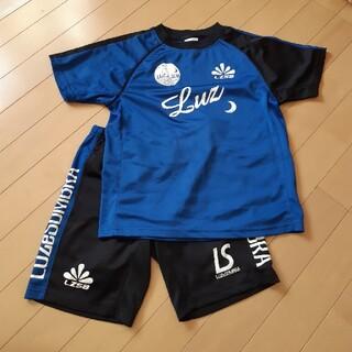 ルース(LUZ)の140 ルースイソンブラ  上下セット プラクティスTシャツ  ハーフパンツ(ウェア)